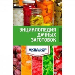 """Фильтр-кувшин Аквафор Престиж """"Дачный"""""""